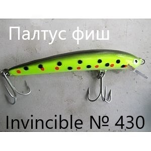 Воблер Nils Master Invincible Floating №430 / 12 см